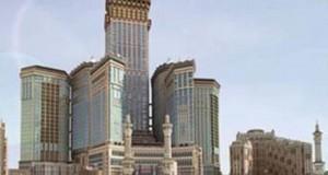 فندق موفنبيك برج هاجر – مكة