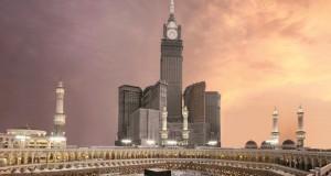 فندق فيرمونت – برج الساعة ( ***** )